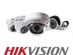 Hệ thống 04 camera giám sát tại nhà anh chị Ngọc Hiếu Bình Minh Thanh Oai Hà Nội