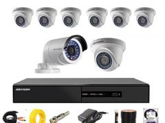 Hệ thống 08 camera siêu thị quần áo H2 Mart - Phố Bình Đà cạnh cây xăng đường 71