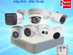 Giá camera an ninh gia đình chất lượng tốt