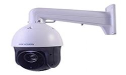 lắp camera hikvision xoay 360 độ