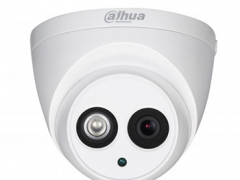 Camera Dome HD-CVI Dahua DH-HAC-HDW1200EP