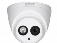 Camera Dome HD-CVI Dahua DH-HAC-HDW2401EMP