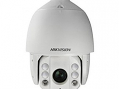 Camera Speed Dome Hikvision DS-2AE7123TI-A