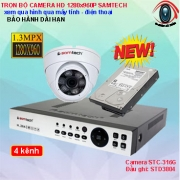 TRỌN BỘ CAMERA GIÁM SÁT 4 KÊNH CHẤT LƯỢNG SAMTECH HD 960P